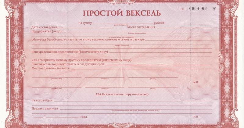 Взыскание задолженности в Арбитражном суде Тамбовской области