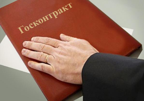 Ненадлежащий истец в арбитражном споре  по муниципальному контракту.